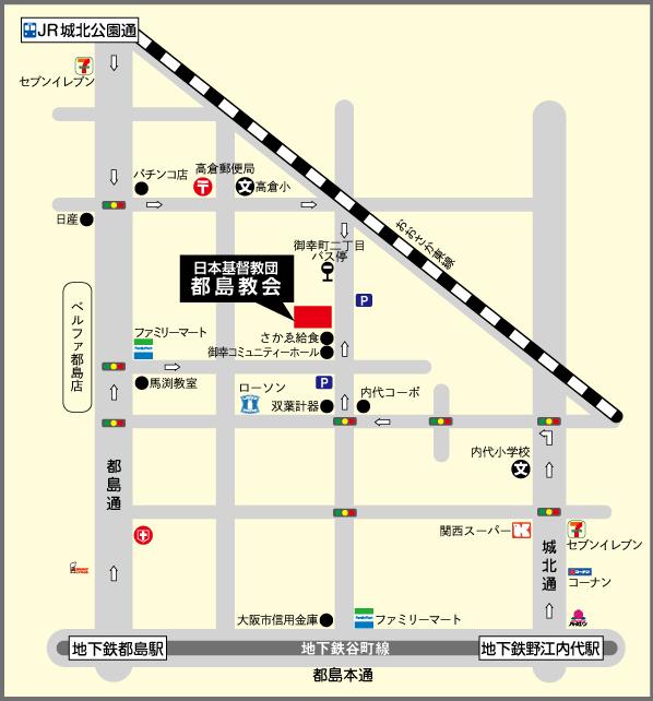 都島教会地図